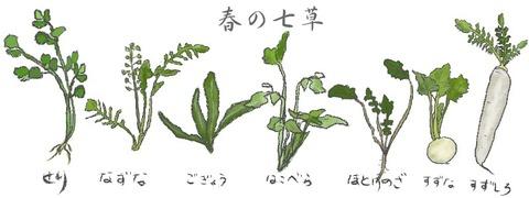 illust-fuyu197-2