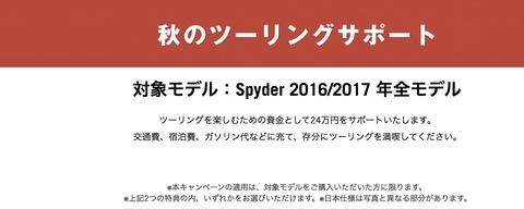 スクリーンショット 2018-09-15 8.56.28PM