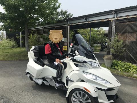 安藤様四国20190621