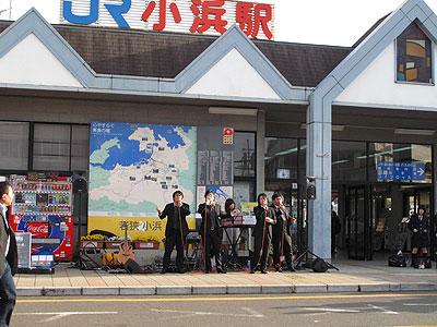 fukui02