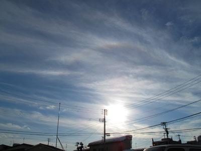 1001彩雲