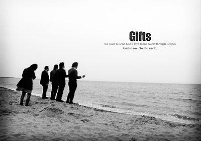 Gifts in 日本海