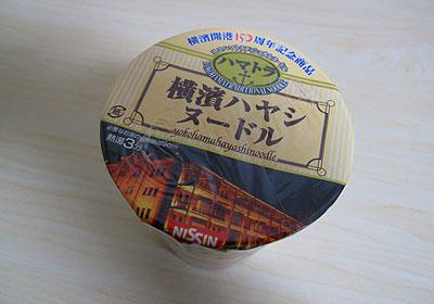 ハヤシカップ麺