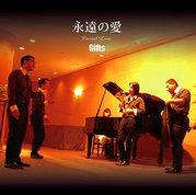 Gifts CD「永遠の愛」