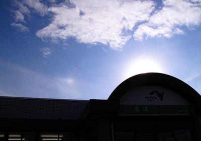 081224彩雲in黒崎サービスエリア