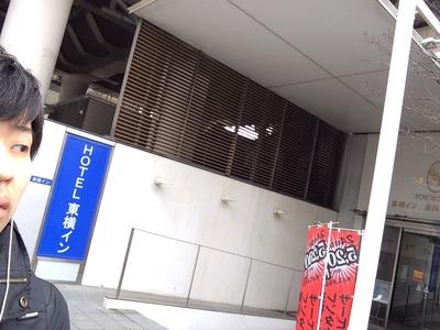 2014-03-26-12-57-02