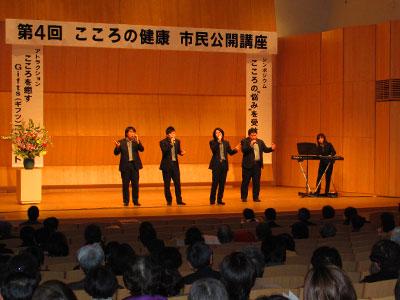 仙台公開市民講座