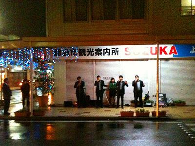 201011白子駅