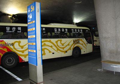 仁川空港のバスターミナル