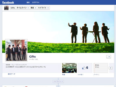 GiftsFacebookpage