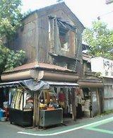 三河島近辺の洋服屋.jpg