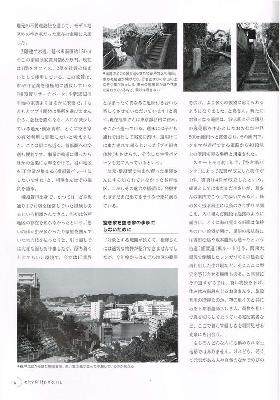 city&life2