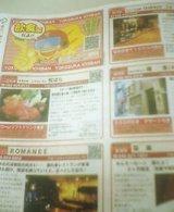 ネットで検索!ヨコスカイチバン.jpg