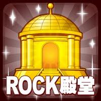 iconRock-512