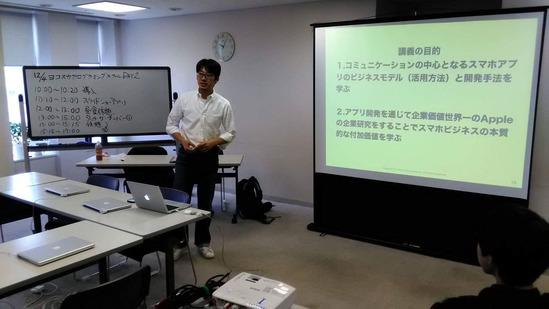 ヨコスカプログラミングスクール