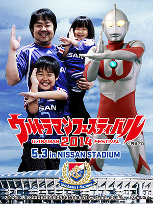ph_frame_ultraman