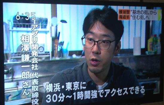 NHK_1