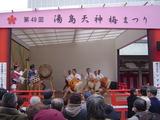 湯島天神梅祭り舞台