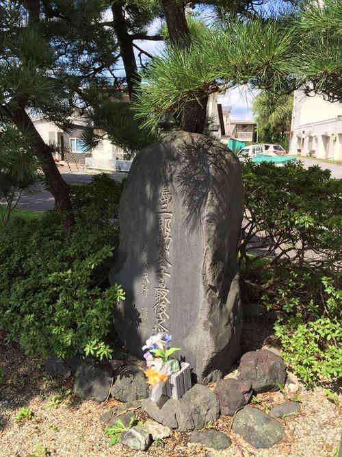 中島三郎助父子 最期の地碑