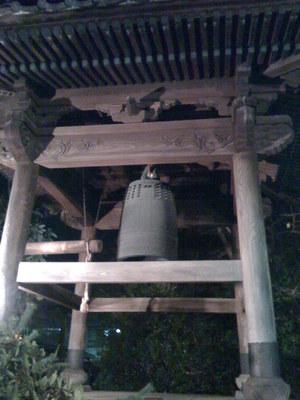 谷中妙行寺