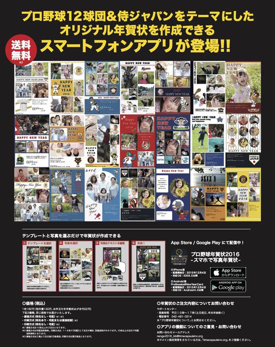 BT季刊誌25_表2_E