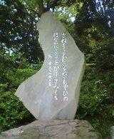 走水神社碑.jpg