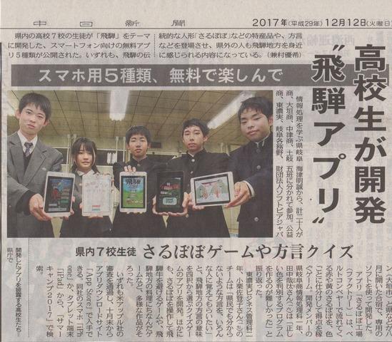 サマーキャンプ成果発表会_記事
