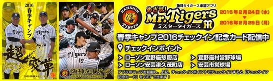 web_banner_2016_camp_2-1024x304