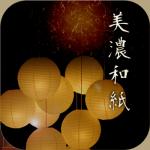 icon_mino_s