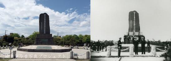 占領下のペリー上陸記念碑式典