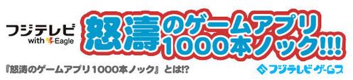 logo110722