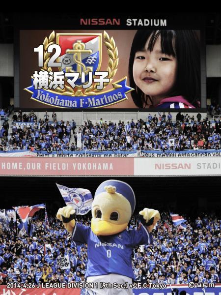 YFM_frame_stadium_0421_U2