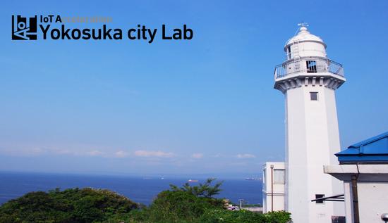 yokosuka-city-iot