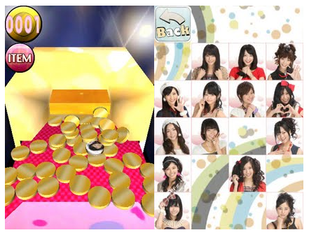 Idoling!!! Coin