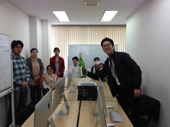 岐阜オフィス