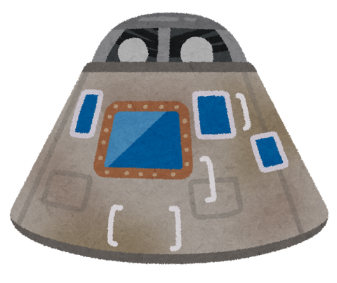 space_kikansen