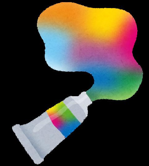 enogu_colorful
