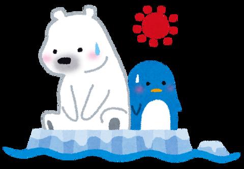 ondanka_animals