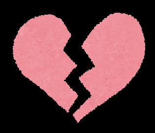 mark_brokenheart