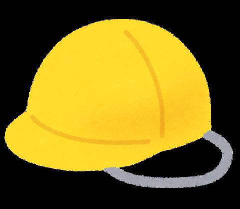 kouhakubou4_yellow