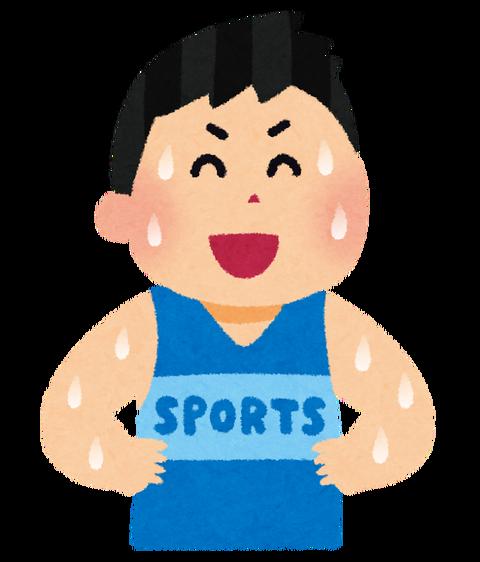 sports_man