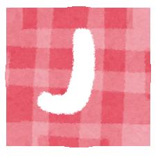 capital_j