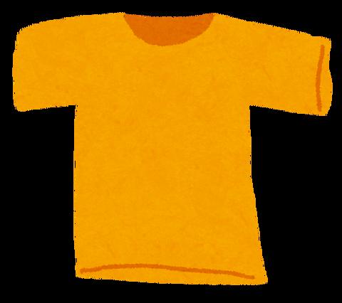 cloth_tshirt