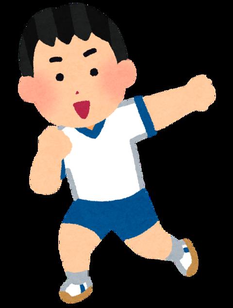 dance_taiiku3