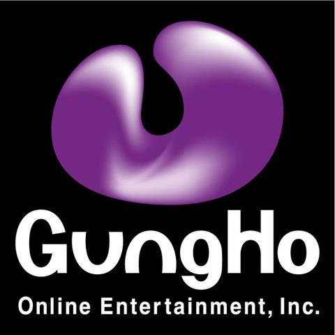 gun001