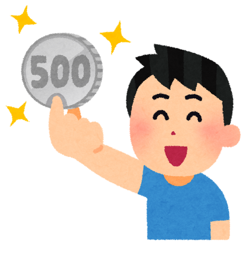 money_one_coin_500