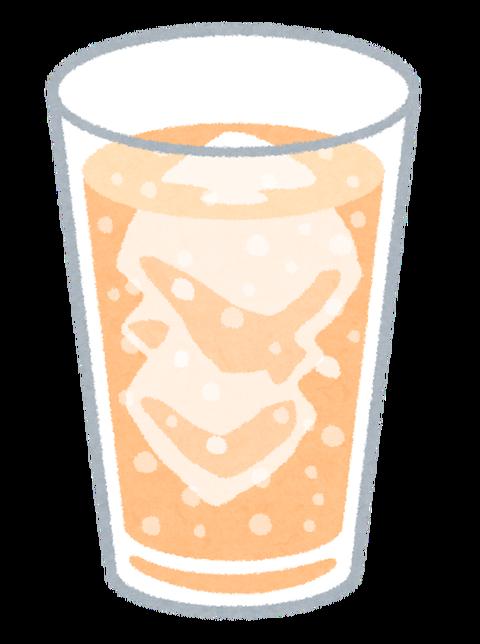 soda5_orange
