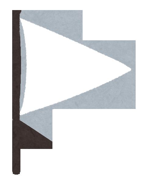 flag_white_sankaku1