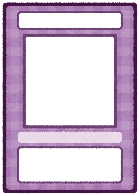 trading_card06_purple