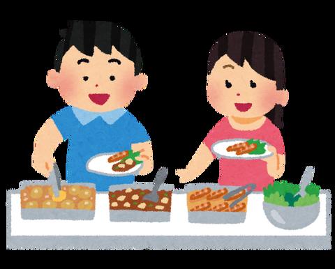buffet_couple